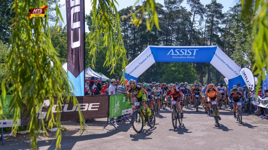 See how it was at MTB Dragomirna powered by ASSIST Software 2018